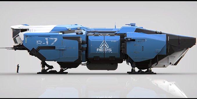 Vulcan ATV Reveal